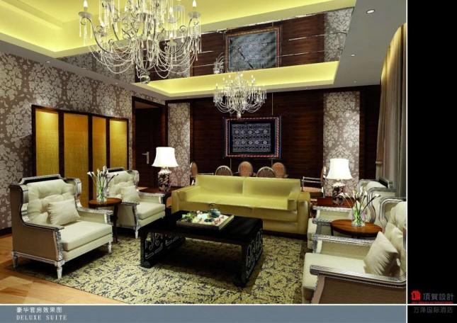 suites Executive